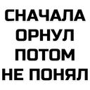 Набор стикеров «Лучшие фразы»